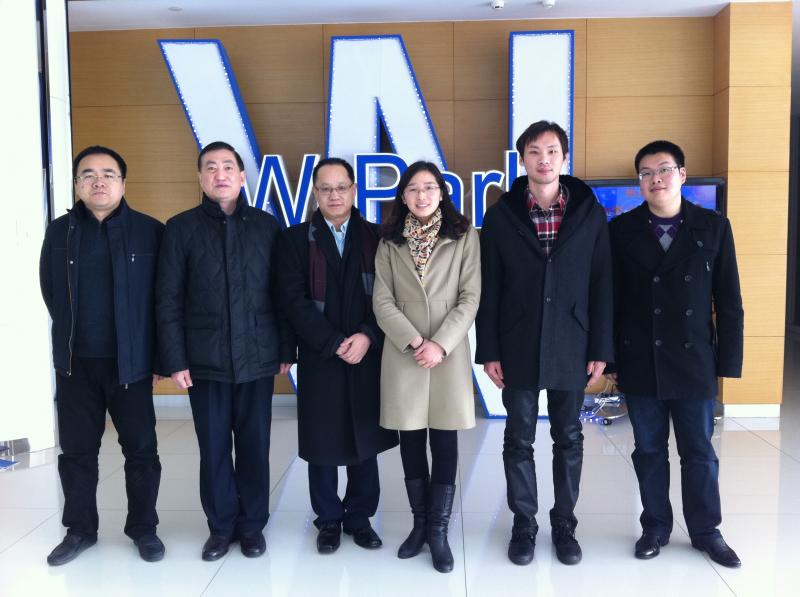 With Government Officers of Wu Xi, Jiangsu Province China